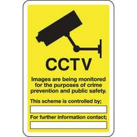 Sign Cctv Images Are Being Monotored 200x300 Vinyl